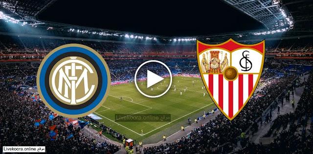 موعد مباراة اشبيلية وانتر ميلان بث مباشر بتاريخ 21-08-2020 الدوري الأوروبي
