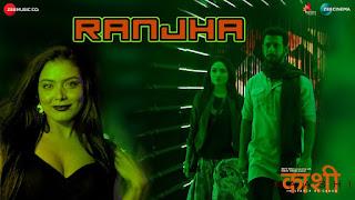 Ranjha Song Lyrics | Kaashi | Sharman Joshi & Aishwarya Devan