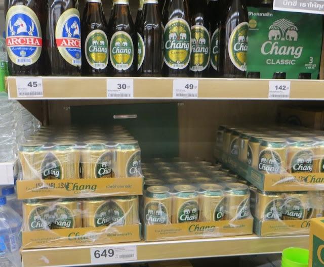 Цена на тайское пиво