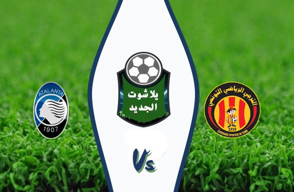 نتيجة مباراة الزمالك والترجي التونسي اليوم الجمعة 6-03-2020 إياب دوري أبطال أفريقيا