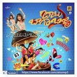 Sivalinga-2017-Top Album