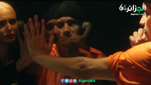 """أغنية جديدة للجزائري سولكينغ بعنوان """" Bébé allô - بييبي الو """""""