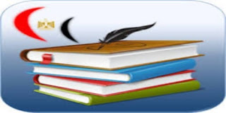 تحميل تطبيق المكتبة المدرسية المصرية للأندرويد مجانا School library