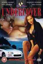 Undercover Heat 1995