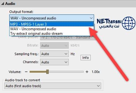 تحميل برنامج تحويل الفيديو الى mp3 للكمبيوتر مجاناً