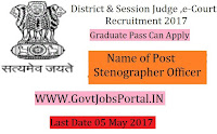 E-Courts Recruitment 2017– 100 Steno-Typist, Office Assistant