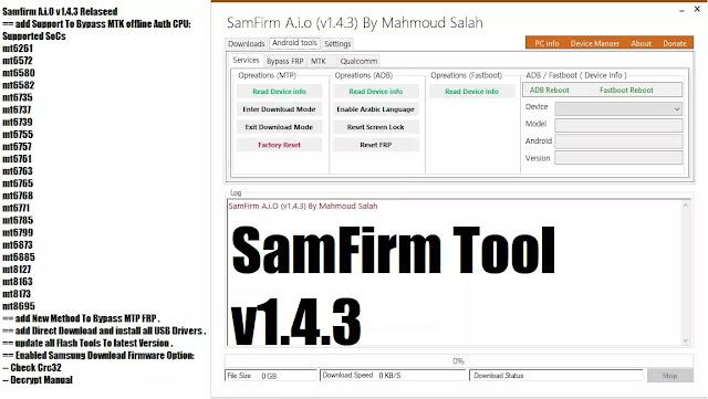 SamFirm Tool v1.4.3 free download