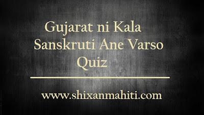 Gujarat ni Kala Sanskruti Ane Varso Quiz