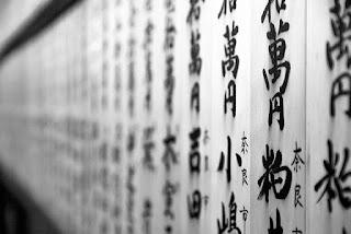 Tips Belajar Bahasa Jepang Yang Benar dan Baik