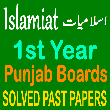 Old Papers Islamiat Punjab Board English And Urdu Medium