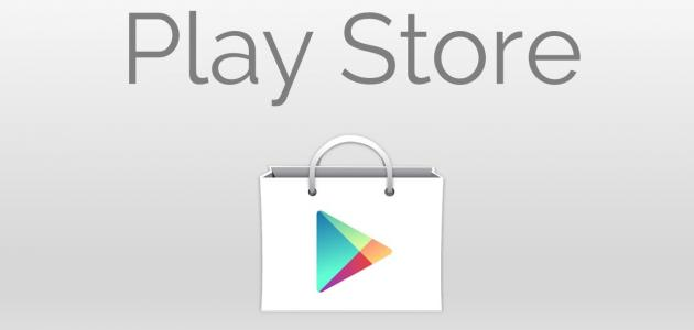 Google is working on a new feature on the Play Store