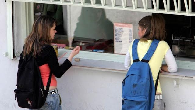 Παρατείνονται για ένα χρόνο οι μισθώσεις δημοτικών ακινήτων και σχολικών κυλικείων