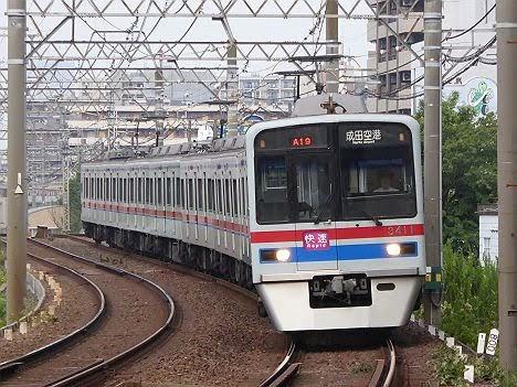 【ダイヤ改正で日中増発!】京成快速 成田空港行き