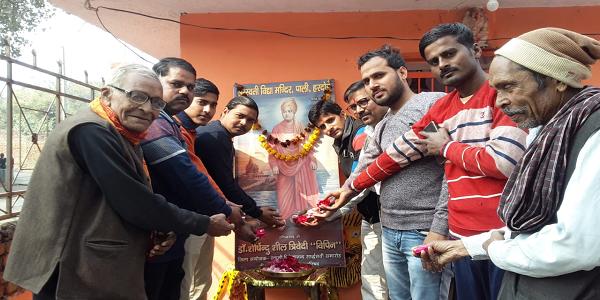 Yuva-navjagran-ke-agradoot-swami-vivekanad-ji-ki-manai-gayi-jayanti