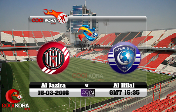 مشاهدة مباراة الجزيرة الإماراتي والهلال السعودي اليوم 15-3-2016 في دوري أبطال آسيا