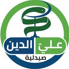 وظائف خالية فى صيدلية علي الدين لسنة 2021