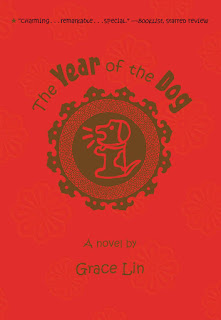 Cover image for THE YEAR OF THE DOG by Grace Lin