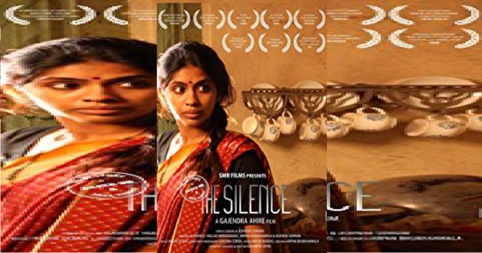 The Silence 2015 [Hindi] Full Movie Download 720p HDRip