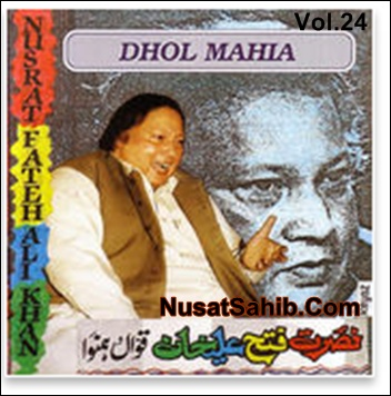 Puchha Kisi Ne Haal Kisi Ka To Ro Diye Lyrics Translation In Hindi Nusrat Fateh Ali Khan [NusratSahib.Com]