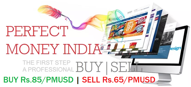 buy perfect money with credit or debit card anywhere from world