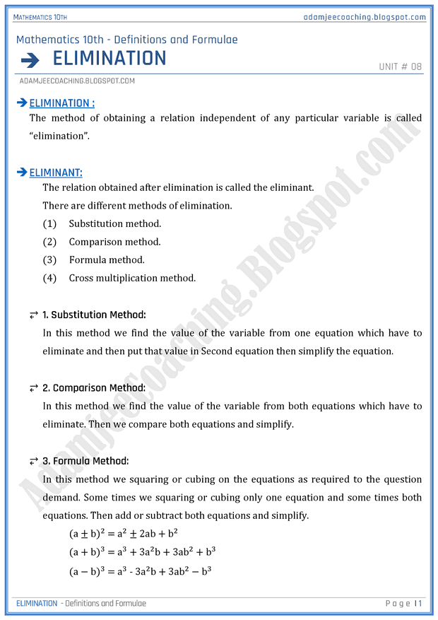 elimination-definitions-and-formulae-mathematics-10th