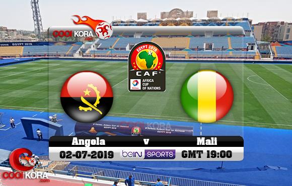 مشاهدة مباراة أنغولا ومالي اليوم 2-7-2019 علي بي أن ماكس كأس الأمم الأفريقية 2019