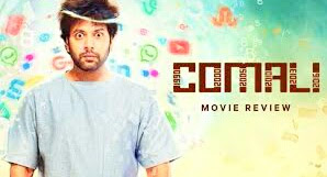 Comali (2019) is a tamil language comedy  film starring Jayam Ravi and Kajal Aggarwal in the lead roles