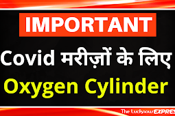 Contact Numbers for Oxygen Cylinder in Lucknow