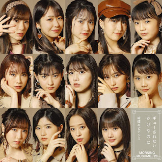 [Lirik+Terjemahan] Morning Musume.'20 - Gyuu Saretai Dake Nano ni (Aku Hanya Ingin Dipeluk Erat Olehmu)