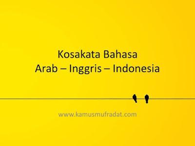 kosakata bahasa arab inggris dan indonesia