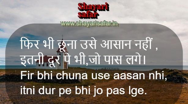 Alone shayari in hindi for Boyfriend