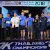 """""""เอ็ม วิชั่น"""" จัดงานวิ่งสุดยิ่งใหญ่แห่งปี  Samsung Galaxy 10K Thailand Championship 2018"""