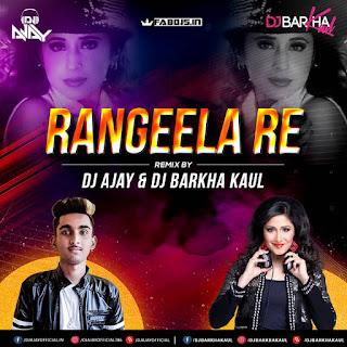 RANGEELA RE REMIX DJ AJAY & DJ BARKHA KAUL