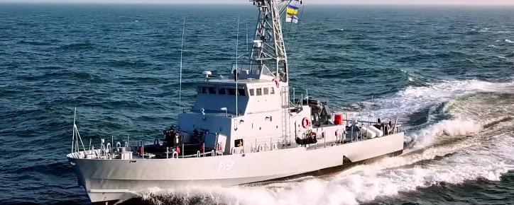 Екіпаж п'ятого Айленда збирається на навчання до США