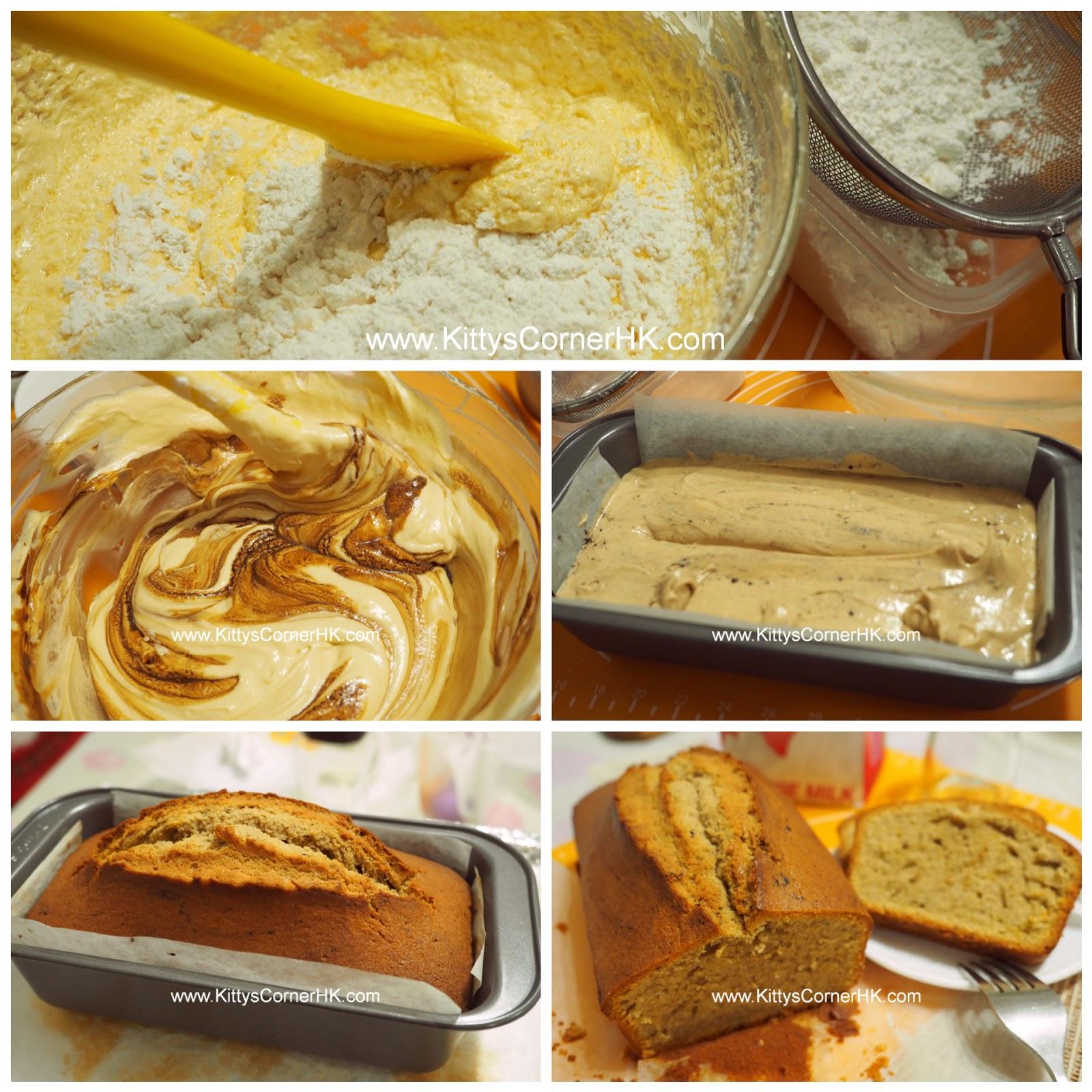 PoundButterCake with Coffee & Dark Malt DIY recipe 鮮油咖啡黑麥芽蛋糕 自家烘焙食譜