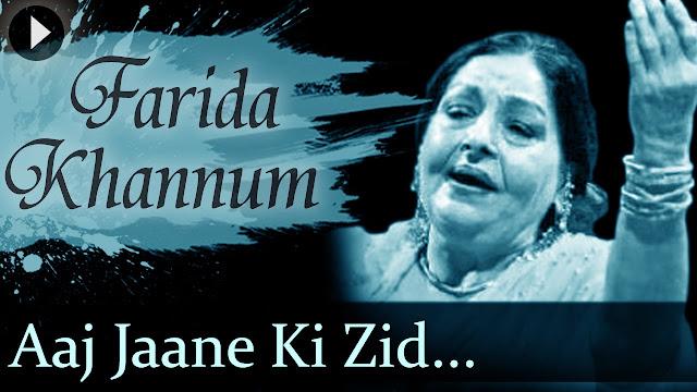 आज जाने की ज़िद ना करो Aaj jaane ki zid na karo Lyrics in hindi - Farida Khanum