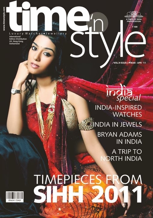 blog on bollybabes amrita rao in time 39 n style magazine. Black Bedroom Furniture Sets. Home Design Ideas