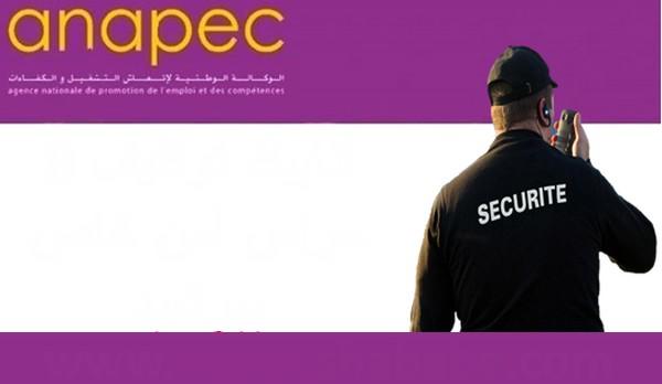 taroudantpress..حراس الأمن الخاص بanapec لمزوق من برا آش خبارك من داخل تارودانت بريس