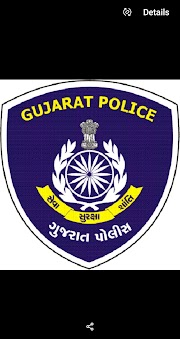 Police Constable Recruitment Result Related News
