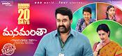 Manamantha 20Days Posters-thumbnail-2