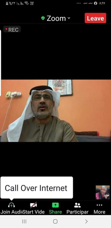 """""""سيف الجابري """" يشهد توقيع بروتوكول تعاون مع الجمعية العربية للحضارة والفنون الإسلامية"""
