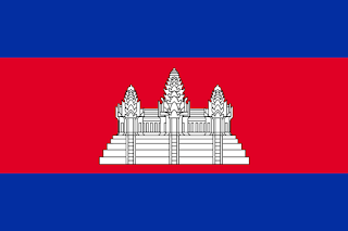 Kamboja (Kerajaan Kamboja) || Ibu kota: Phnom Penh