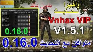 تحميل هكر ببجي للكمبيوتر vnhax اخر اصدار بدون باند