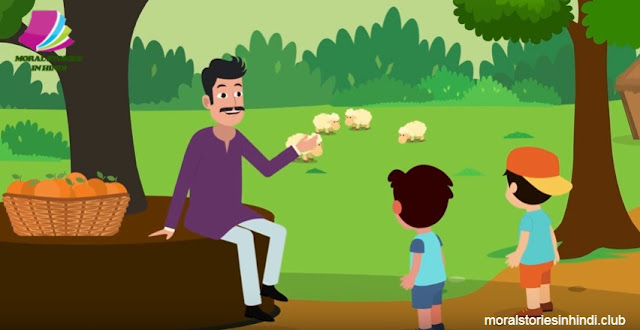 नागमणि – Moral Stories For Kids In Hindi