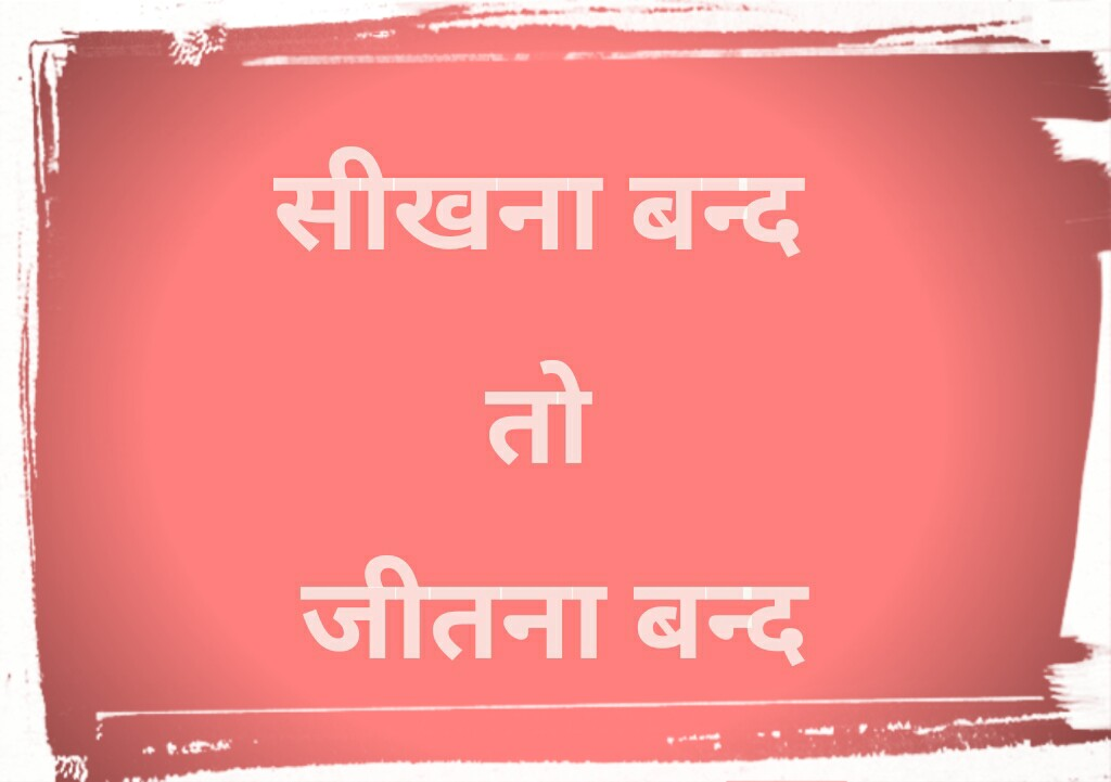 स खन बन द त ज तन बन द 5 Tips For Success In