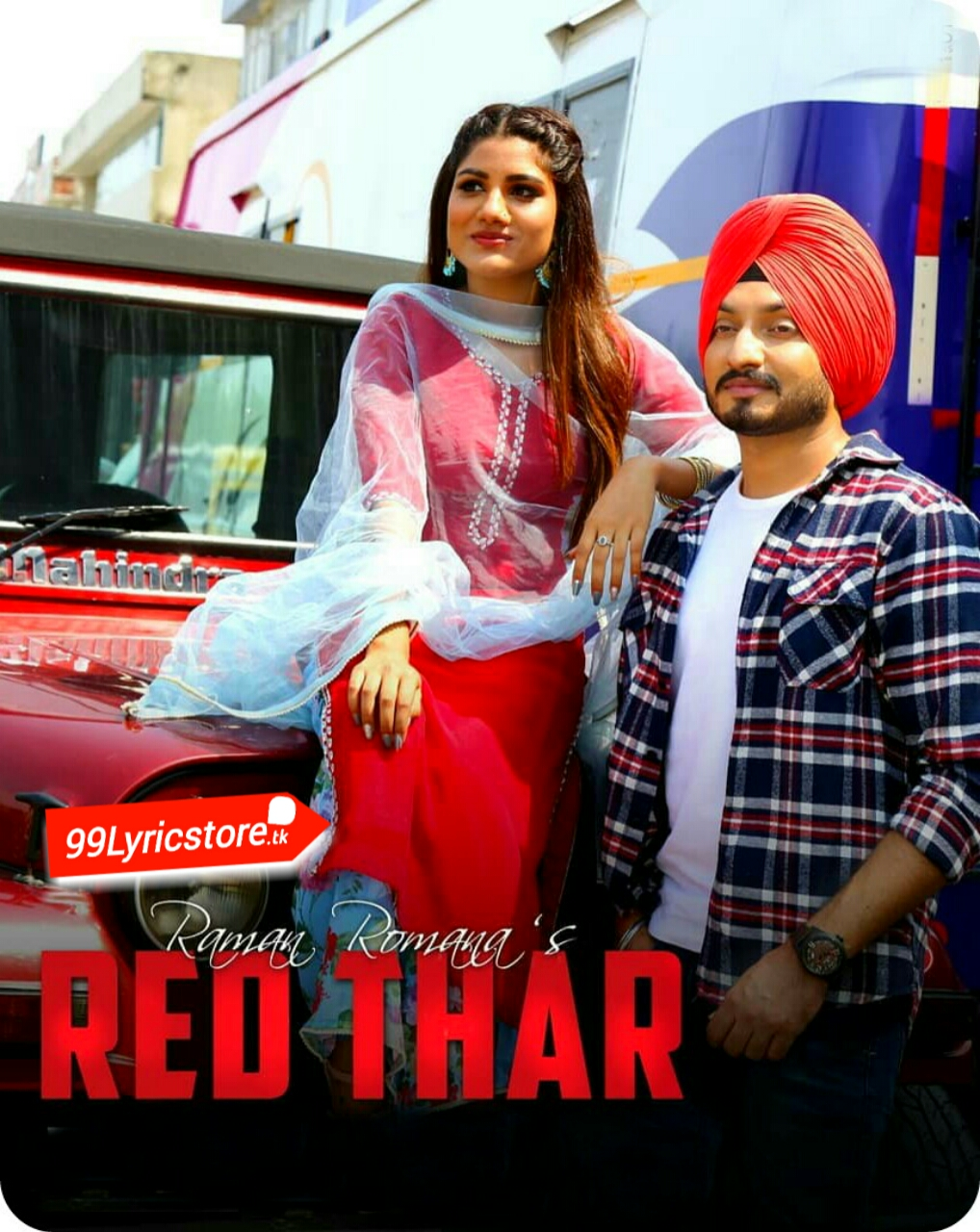 New Punjabi Song Lyrics 2018, RAMAN ROMANA FT Virasat Sandhu Song Lyrics, Virasat Sandhu images, Raman Romana Images, Saga Hits Song Lyrics 2018