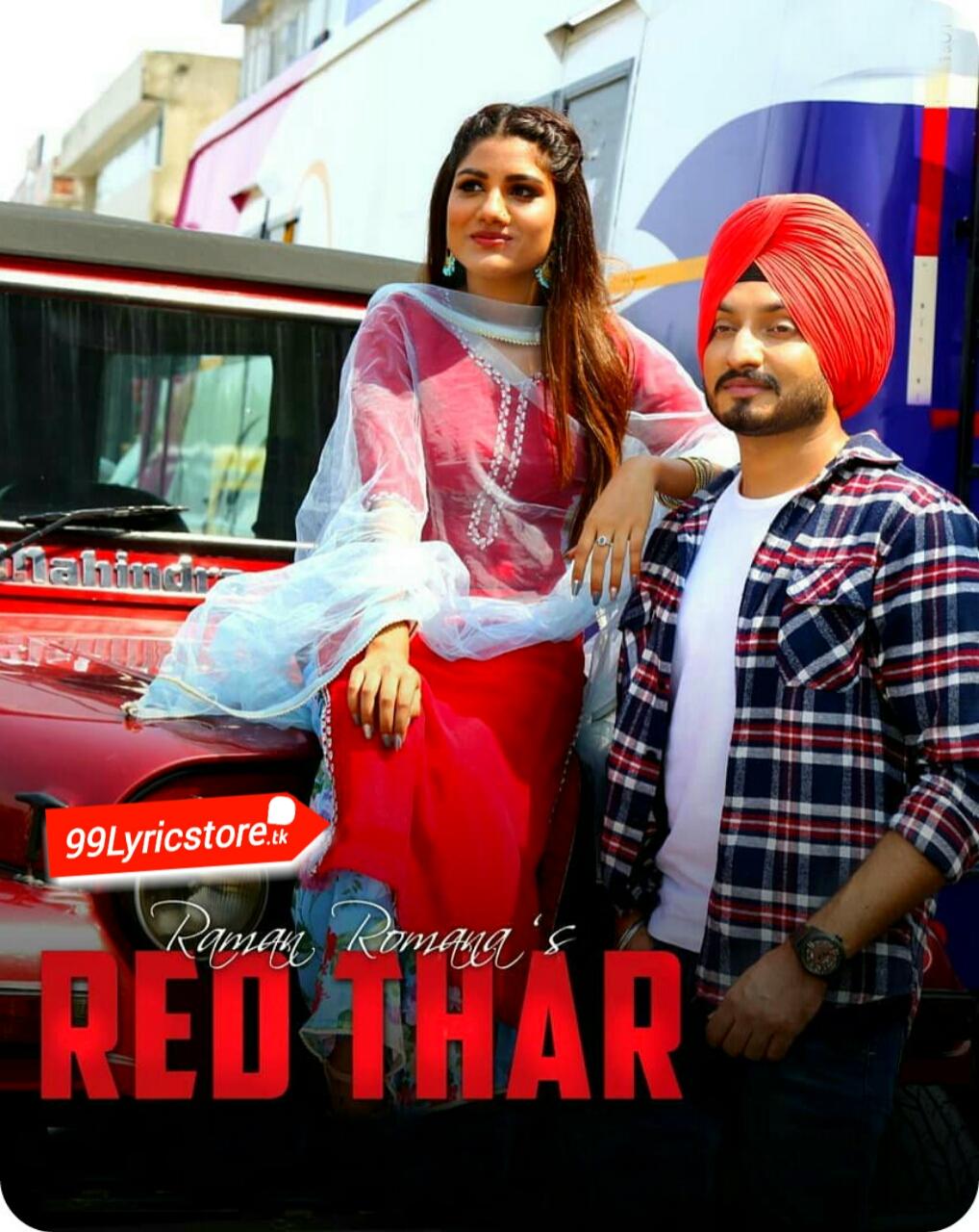 New Punjabi Song Lyrics 2018, RAMAN ROMANA FT Virasat Sandhu Song Lyrics, Virasat Sandhu images, Raman Romana Images, Saga Hits Song Lyrics 2018