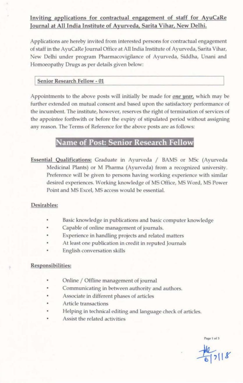 All India Institute of Ayurveda Urgent recruitment Click Here for