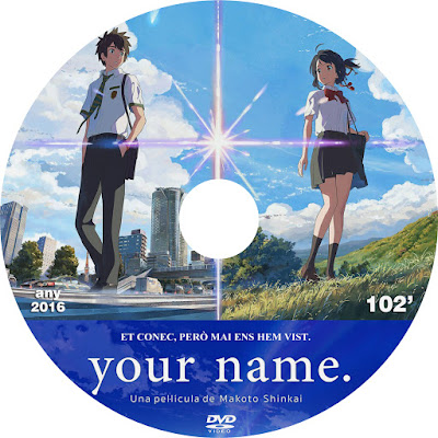 Your name - [2016]