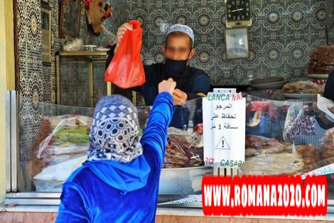 أخبار العالم منظمة الصحة العالمية who توصي بصيام آمن في رمضان